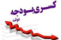 دلالتهای کسری بودجه بر نرخ تورم سال ۱۳۹۸
