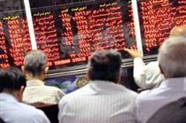 تاکید بر نگاه حمایتی مسوولین در راستای حفظ حقوق شرکتها ، سهامدران و بازار سرمایه