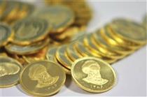 ثبت ۲۸ هزار قرارداد آتی سکه