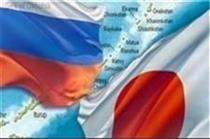 حجم روابط تجاری روسیه و ژاپن به ۱۸ میلیارد دلار رسید