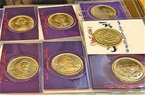 خریداران سکه فریب خوردند؟