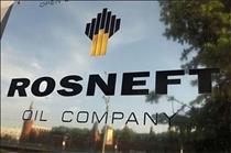 بزرگترین شرکت نفتی روسیه تمام فعالیتهایش را در ونزوئلا متوقف میکند