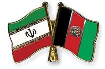 همافزایی تجاری ایران و افغانستان