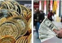 قیمت طلا، قیمت سکه، قیمت دلار و قیمت ارز امروز ۹۹/۰۸/۱۰؛ کاهش قیمت طلا و ارز در بازار/ سکه ۱۲ میلیونی شد