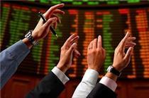 تداوم حمایت بزرگان از بازار سهام