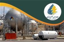 شرکت ملی نفت هم عرضهکننده فرآوردههای نفتی در بورس انرژی شد