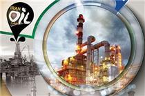 نمایشگاه بین المللی نفت و صنایع وابسته در ساری برگزارمی شود