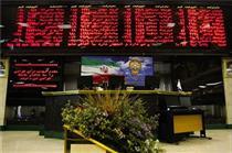 بازار سهام بیشترین سود را نصیب سرمایهگذاران خود کرد