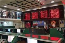تامین مالی از بازار سرمایه ۲۴درصد کاهش یافت