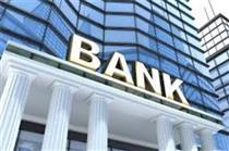 بسترهای توسعه بانکداری اخلاقی در نظام بانکی کشور