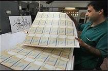 تأمین اجتماعی ۵۰۰۰ میلیارد تومان اوراق تأمین مالی منتشر میکند