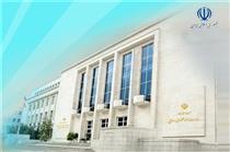 سرپرست سازمان سرمایهگذاری و کمک های اقتصادی ایران منصوب شد