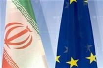 راه روشن روابط مالی ایران و اتحادیه اروپا