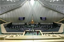 مجلس با تشکیل کمیسیون ویژه مقابله با تحریم ها مخالفت کرد