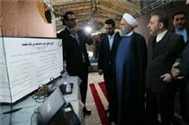 بازدید روحانی از نمایشگاه«کسب و کارهای آینده»
