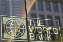 بانک جهانی نرخ رشد اقتصاد ایران در سال ۲۰۱۸ را ۴ درصد پیش بینی کرد