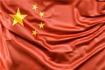 تورم چین مثبت شد