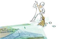 چه عواملی منجر به موفقیت طرح حذف صفر از پول ملی میشود؟