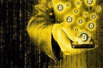 ممنوعیت استفاده از کارت اعتباری برای خرید بیتکوین