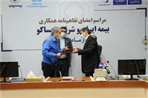 پلتفرم جدید ایرانخودرو برای ارائه خدمات به مشتریان