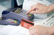 دسترسی به حسابهای بانکی محدود شد