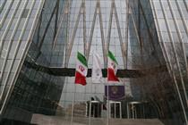 مزایای عرضه سهام هلدینگ شستا در بورس