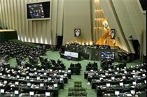 یک فوریت لایحه اصلاح قانون مبارزه با پولشویی تصویب شد