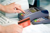 تضمین سلامت بازار پول با ساماندهی تراکنشهای بانکی