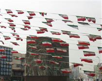 قلب تهران آماده پذیرایی از شهروندان در روز راهپیمایی ۲۲ بهمن