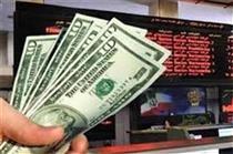 بورس ارز، غول دلار را به چراغ برمی گرداند