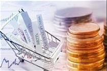 ایجاد بانکهای سرمایهگذاری برای رونق تولید