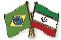 اعتبار ۱.۲میلیارددلاری بانک توسعه برزیل برای سرمایهگذاری درایران