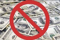 حذف دلار از معاملات خارجی پاکستان کلید خورد