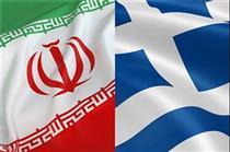 ایران و یونان تفاهمنامه همکاریهای حملونقلی امضا کردند