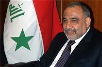 نخستوزیر عراق راهی تهران شد