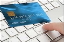 مفهوم بانکداری الکترونیک