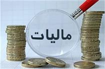 جزییات بسته جدید مالیاتی دولت