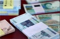 نرخ ارزهای دیگر به حساب پول جدید