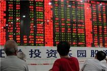 سهام آسیا-اقیانوسیه نوسان کرد