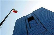تضمین معاملات فعالان اقتصادی با مهار سوداگری توسط بانک مرکزی