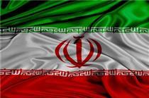 اقدامات ایران برای کاستن از تبعات تحریمها بر اقتصاد