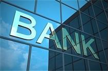 بانکهای خارجی به سامانه جایگزین سوئیفت ایران متصل شدند