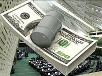 وابستگی بودجه سال۹۷ به نفت چقدر است؟