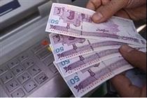سقف برداشت از خودپردازهای بانک ملی، ۵۰۰هزار تومان شد