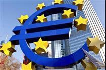 کاهش بدهی کشورهای اروپایی