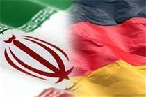 رشد ۲۷ درصدی کالا در صادرات آلمان به ایران