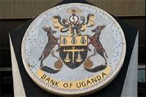 بانک مرکزی اوگاندا نرخ بهره را به پایین ترین سطح ممکن کاهش داد