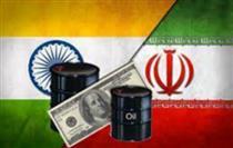 چالش های روابط ایران با بزرگ ترین خریدار نفتی اش
