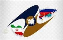 برگزاری اولین نمایشگاه بین المللی اوراسیا در بهمن ماه ۹۹