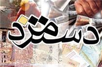 تعیین حقوق و دستمزد کارگران همچنان در ابهام